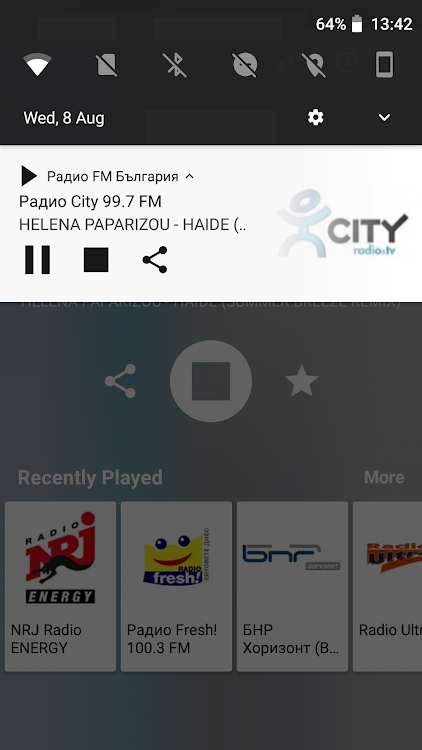 Radio FM Bulgaria – (Android Ứng dụng) — AppAgg