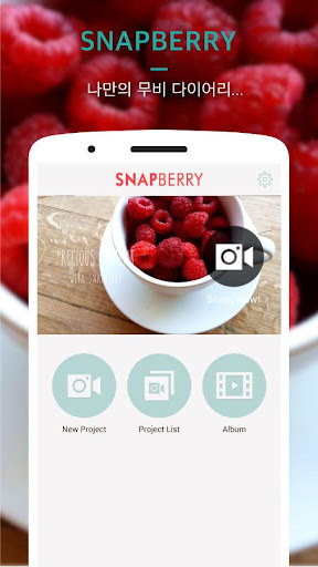 SNAPBERRY Video Editor Maker