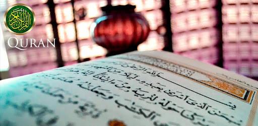 Le Coran en arabe captures d'écran
