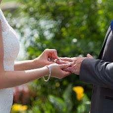 Wedding photographer Andy Schlamp (JessAndyPhoto). Photo of 09.05.2019