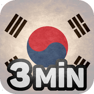Aprender coreano en 3 minutos Gratis