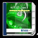Al-Ushul At-Tsalatsah Terjemah icon