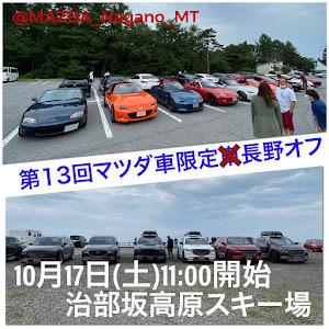 デミオ DJ3AS 13S Touring のカスタム事例画像 いしみさんの2020年10月08日23:33の投稿