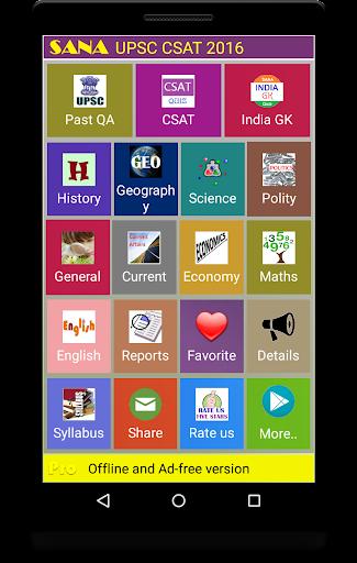UPSC IAS CSAT Exam 2.17 screenshots 4