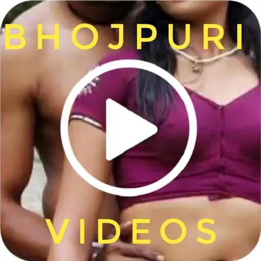 Bhojpuri Video Songs HD - हॉट भोजपुरी वीडियो