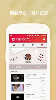 CHOCO TV追劇瘋 樣樣劇備-線上追劇高清免費看