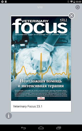 Veterinary Focus Russia