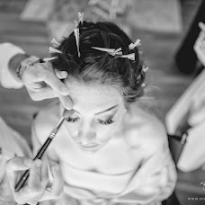 Wedding photographer Ana-Ömer faruk Çiftci (omerfarukciftci). Photo of 21.11.2016