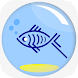 Tropical Fish Guide Pocket Edition - Androidアプリ