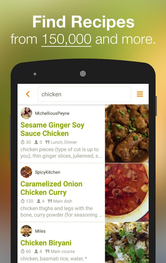 Cookpad- screenshot