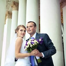 Wedding photographer Alena Eliseeva (AElisieieva). Photo of 04.11.2015