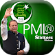 Download Pmln Party Stickers For PC Windows and Mac