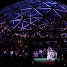 Wedding photographer Jurgita Lukos (jurgitalukos). Photo of 20.08.2018