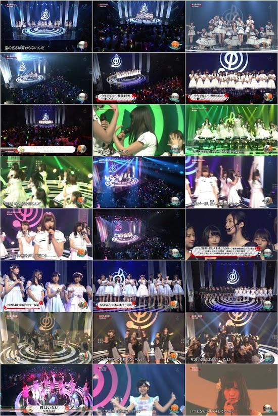 (TV-Music)(1080i) AKB48G 欅坂46 – 音楽の日×CDTV 朝まで夏フェス! 2016 160716