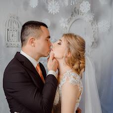 Wedding photographer Vitaliy Kozin (kozinov). Photo of 06.01.2018