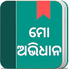 Odia Dictionary Eng-Odia-Hindi