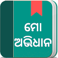 Odia Dictionary -English,Hindi