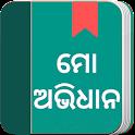 Odia Dictionary Eng-Odia-Hindi icon