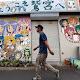 日本アニメ界が屈した中国市場の闇…人気ラノベのアニメ化・出版中止の裏に「中国人の声優殺人予告」の存在