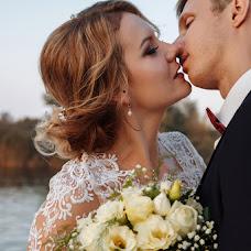 Wedding photographer Veronika Solonikova (PhotoNika). Photo of 23.04.2018