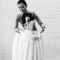 Wedding photographer Evgeniy Niskovskikh (Eugenes). Photo of 28.11.2017