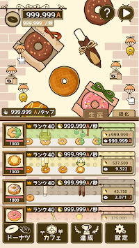 Thoroughly donut - increase in the left healing of free games apk screenshot