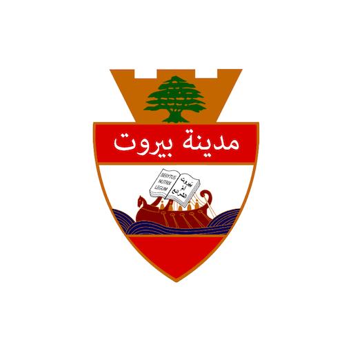 بلدية بيروت