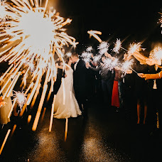 Wedding photographer Anna Berezina (annberezina). Photo of 22.11.2018