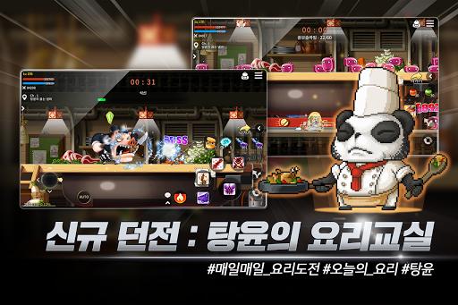uba54uc774ud50cuc2a4ud1a0ub9acM  gameplay | by HackJr.Pw 2