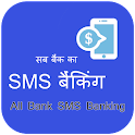 SMS Banking for All Banks icon
