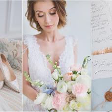 Wedding photographer Elena Batova (HelenaBatova). Photo of 08.05.2017
