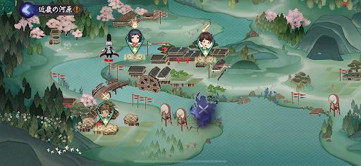 夏の舟遊-近畿の河原