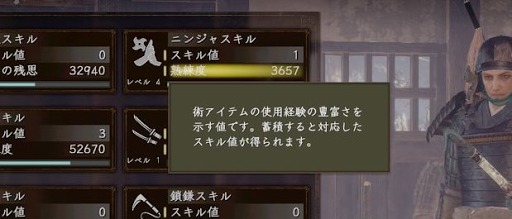 忍 ステ振り 仁王2