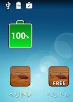 Screenshot of Battery fuel gauge
