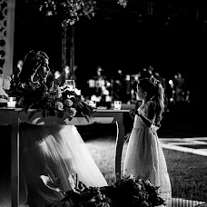 Wedding photographer Ramy Lopez (Ramylopez1). Photo of 26.09.2017
