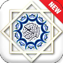 Download App Qurani And Masnoon Duain Offline Ads FREE APK latest