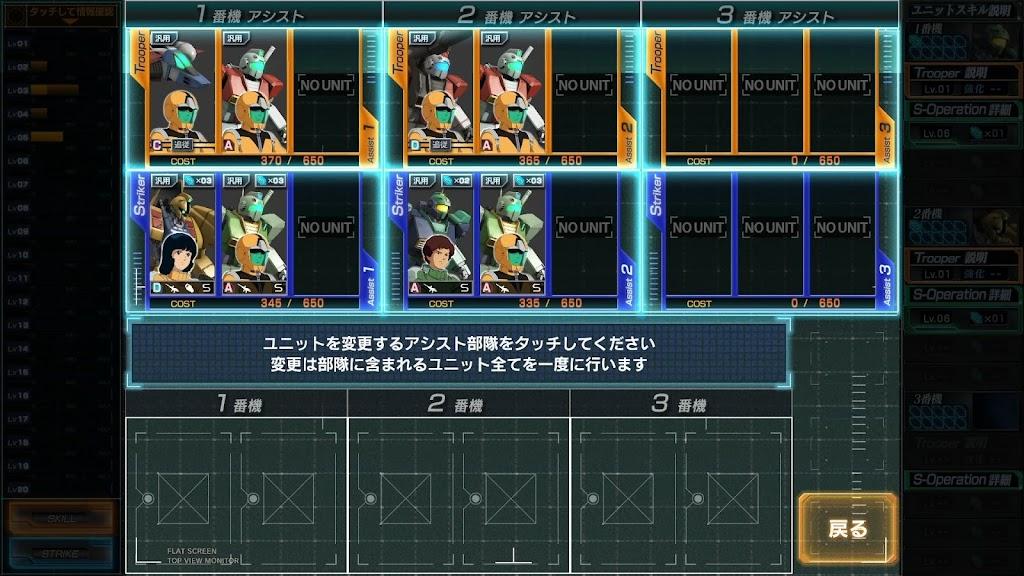 gcb_2016_0404_D