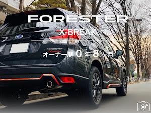 フォレスター  SK9 2019年のカスタム事例画像 fuji_sanさんの2020年03月22日12:01の投稿