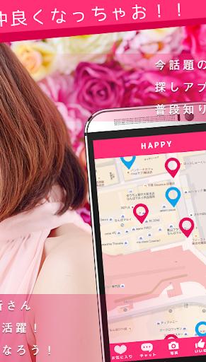 玩免費社交APP|下載近所出逢いアプリ♥出会系で友達見つけてHAPPYになろう♥ app不用錢|硬是要APP