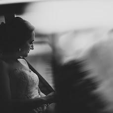 Fotograful de nuntă Haitonic Liana (haitonic). Fotografia din 10.06.2018