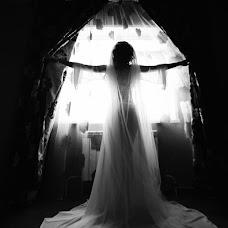 Wedding photographer Yuliya Mayorova (mayorovau). Photo of 12.07.2017