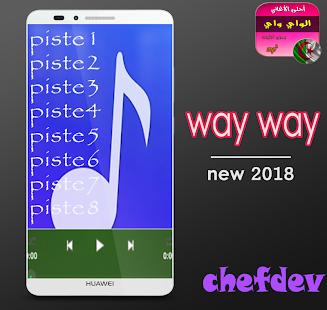 جديد الواي واي - aghani lway way New 2018 - náhled