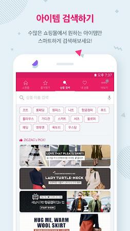 지그재그 - 여성쇼핑몰 모음, 쇼핑몰순위 4.8.3 screenshot 642277