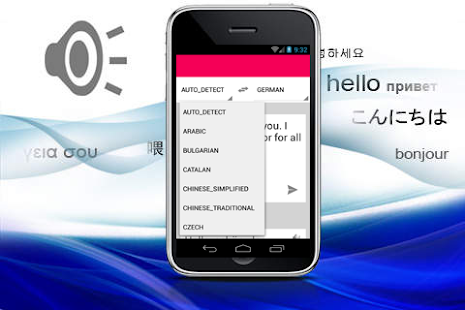 Voice Translate Speak Language- screenshot thumbnail