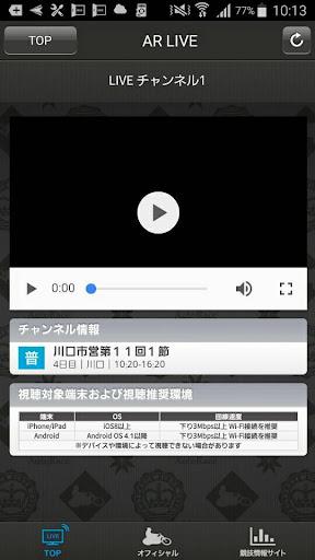 AutoRace Live u30aau30fcu30c8u30ecu30fcu30b9 1.1.0 Windows u7528 2