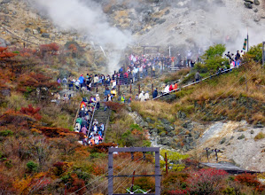 Photo: Best volcano (Owakudani Valley and Mount Soun, Hakone)