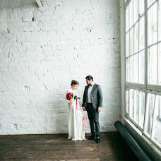 Wedding photographer Yuliya Ralle (JuliaRalle). Photo of 24.02.2016