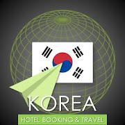 South Korea Hotel Booking – Travel Deals