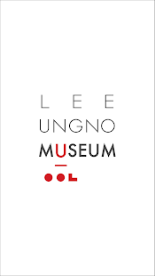 Lee Ungno Museum - náhled