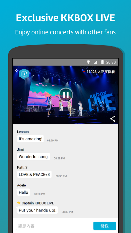 KKBOX- Let's music !- screenshot